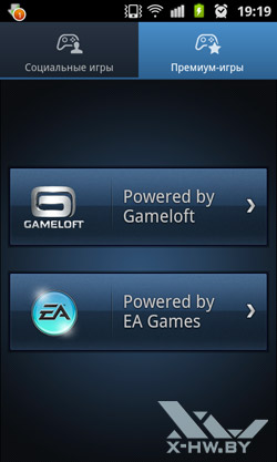 Game Hub на Samsung Galaxy R. Рис. 2