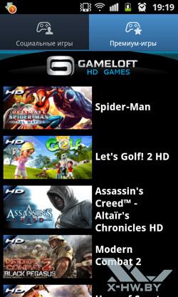 Game Hub на Samsung Galaxy R. Рис. 3