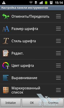 Текстовый редактор Polaris Office на Samsung Galaxy R. Рис. 4