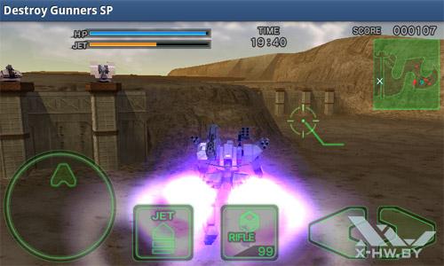Destroy Gunners SD. Рис. 2