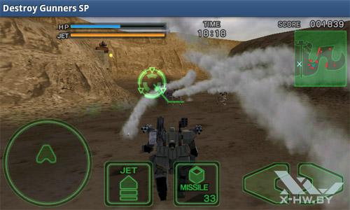 Destroy Gunners SD. Рис. 4