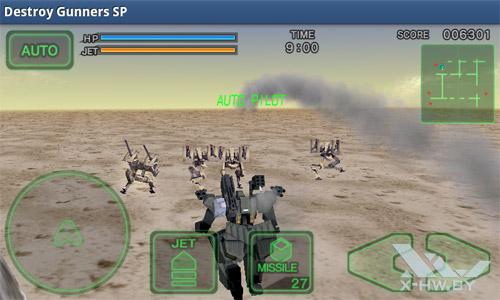 Destroy Gunners SD. Рис. 5