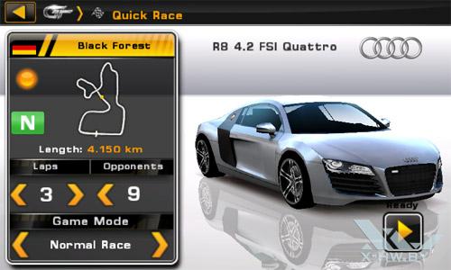 GT Racing Motor Academy HD. Рис. 1