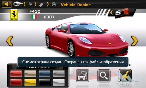 GT Racing Motor Academy HD. Рис. 2