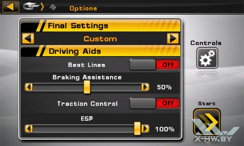 GT Racing Motor Academy HD. Рис. 3