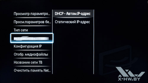 Сетевые параметры Philips 42PFL7606