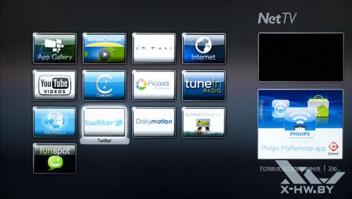 Net TV на Philips 42PFL7606. Рис. 1