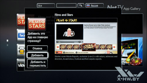 3d фильмы для 3d телевизора philips