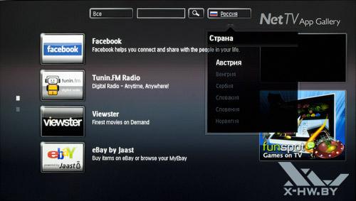 Net TV на Philips 42PFL7606. Рис. 4
