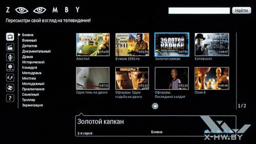 смотреть фильмы 3d с телевизора онлайн