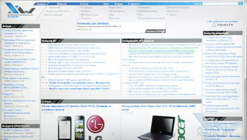 Серфинг по странице в браузере Net TV на Philips 42PFL7606