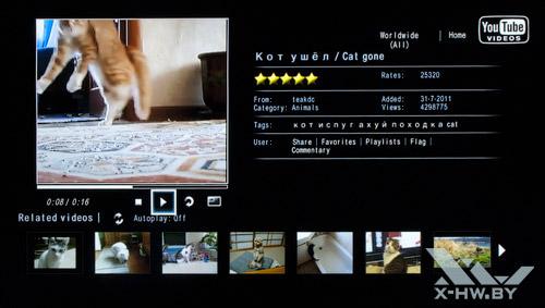 Приложение для просмотра YouTube на Philips 42PFL7606. Рис. 3