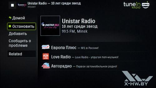 Приложение для прослушивания музыки на Philips 42PFL7606. Рис. 5