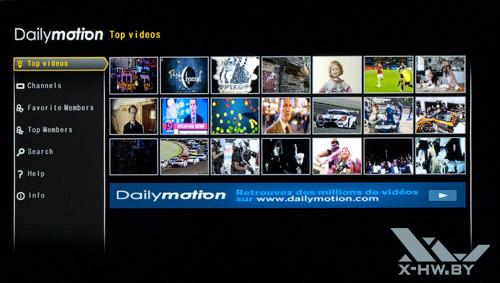 Сервис Net TV просмотра видео на Philips 42PFL7606. Рис. 5