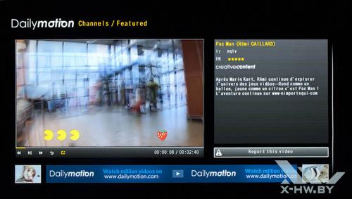 Сервис Net TV просмотра видео на Philips 42PFL7606. Рис. 6