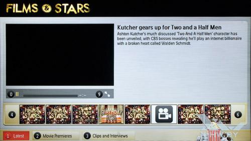 Сервис Net TV просмотра видео на Philips 42PFL7606. Рис. 7