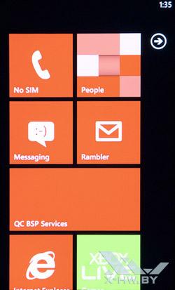 Рабочий стол HTC Titan. Рис. 1