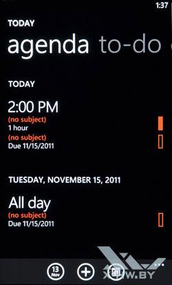 Будильник на HTC Titan. Рис. 6