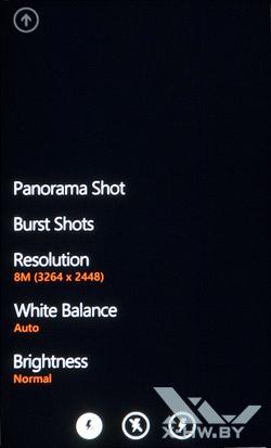Интерфейс работы с камерой на HTC Titan. Рис. 5