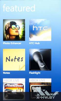 HTC Hub на HTC Titan. Рис. 4