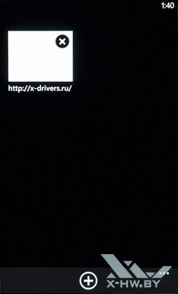 Браузер HTC Titan. Рис. 2