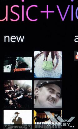 Медиа-плеер на HTC Titan. Рис. 2