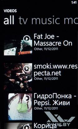 Медиа-плеер на HTC Titan. Рис. 6