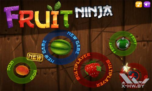 Fruit Ninja. Рис. 1