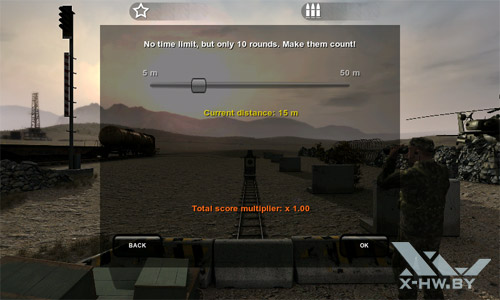 Arma II: Firing Range. Рис. 5