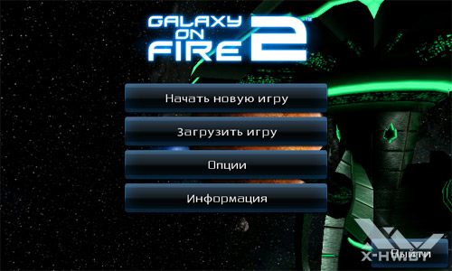 Galaxy on Fire 2 THD. Рис. 1