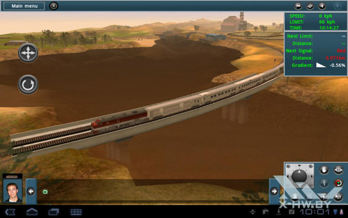 Trainz Simulator. Рис. 3