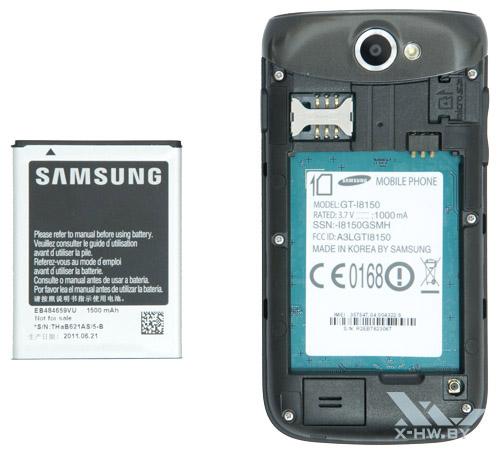 Samsung Galaxy W со снятым аккумулятором