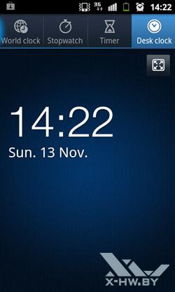 Приложение часы на Samsung Galaxy W