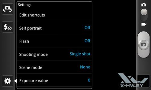 Интерфейс камеры Samsung Galaxy W. Рис. 2