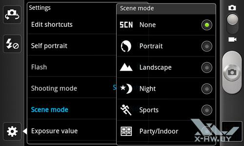 Интерфейс камеры Samsung Galaxy W. Рис. 3