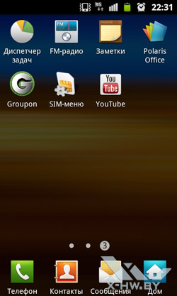 Приложения Samsung Galaxy W. Рис. 3
