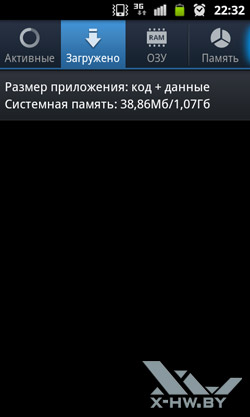 Загруженные приложения Samsung Galaxy W
