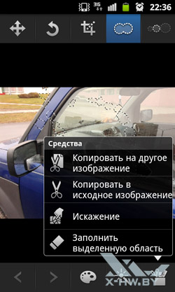 Фоторедактор Samsung Galaxy W. Рис. 9