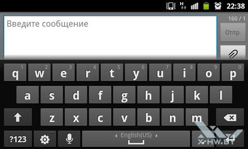 Добавление сообщения на Samsung Galaxy W