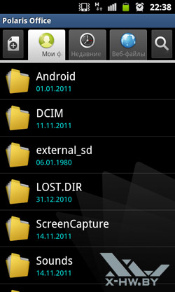 Список файлов в Polaris Office на Samsung Galaxy W