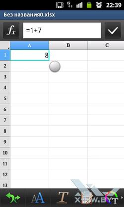 Электронные таблицы в Polaris Office на Samsung Galaxy W. Рис. 1