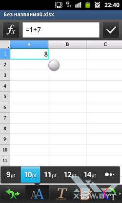 Электронные таблицы в Polaris Office на Samsung Galaxy W. Рис. 3