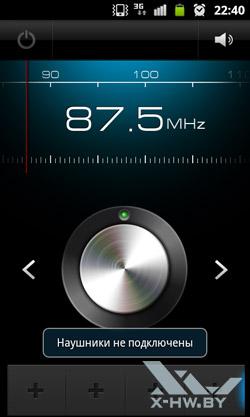 FM-радио на Samsung Galaxy W