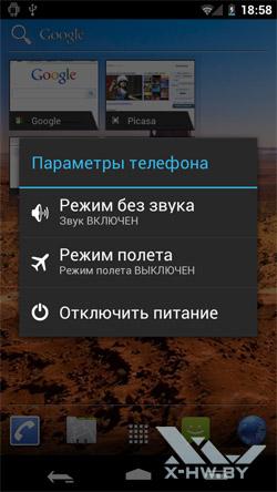 Меню выключения Samsung Galaxy Nexus