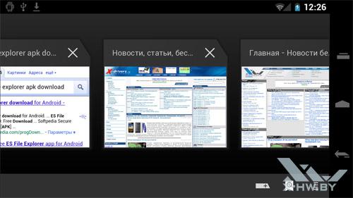Вкладки браузера на Samsung Galaxy Nexus. Рис. 2