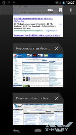 Вкладки браузера на Samsung Galaxy Nexus. Рис. 1
