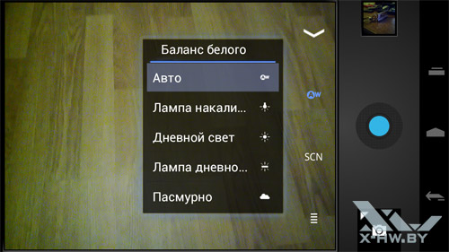 Настройки камеры Samsung Galaxy Nexus. Рис. 1