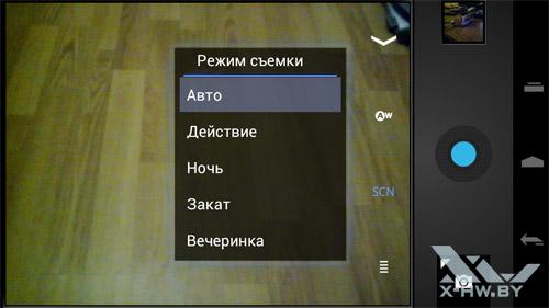Настройки камеры Samsung Galaxy Nexus. Рис. 2
