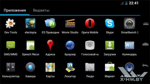 Приложения Samsung Galaxy Nexus