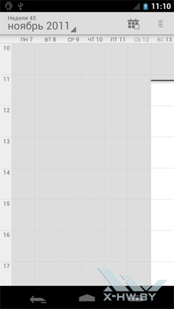 Календарь Samsung Galaxy Nexus